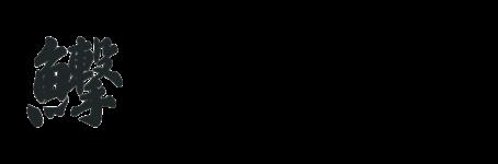 KAZUBOAT/カズボート